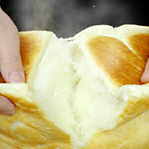 【送料込】あんじゅの食パン 1.5斤×2
