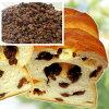あんじゅの食パン