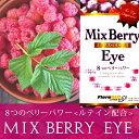 Btn mixberry