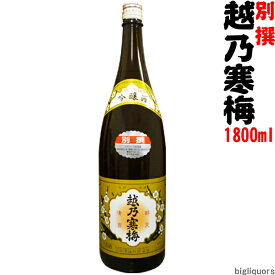越乃寒梅 別撰1800ml 【石本酒造】【冷1】