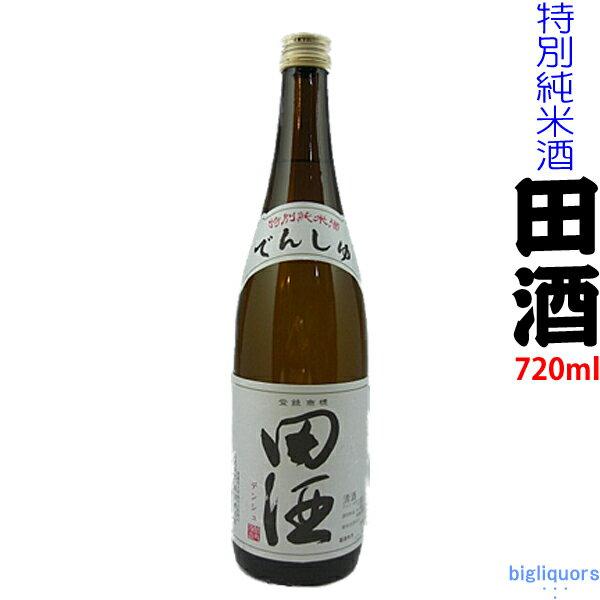 2018年4月以降製田酒 特別純米 720ml 【西田酒造店】【冷1】