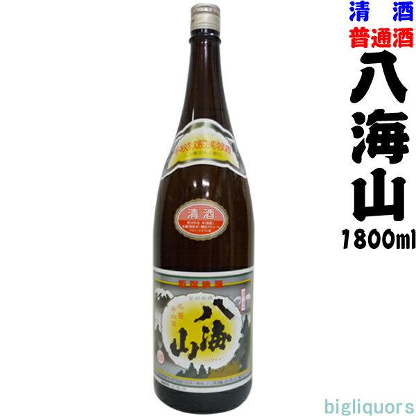 【2018年3月以降】八海山 普通酒 1800ml【八海醸造】【冷1】