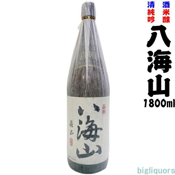 八海山 純米吟醸 1800ml 【八海醸造】【冷1】