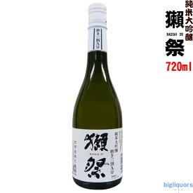 獺祭 39 磨き三割九分 純米大吟醸酒 720mlだっさい【旭酒造】【冷1】