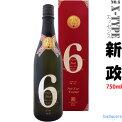 新政No6X-typeエッセンス生酒化粧箱付750ml