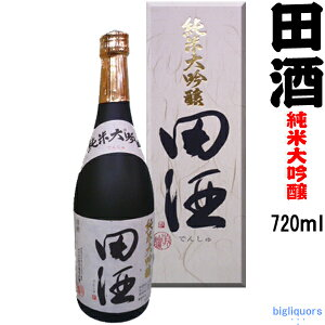 【年1回出荷2020年10月】田酒 純米大吟醸 720ml〔化粧箱付〕【西田酒造店】【□】【冷1】