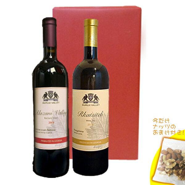 【ジョージアワイン2本】アラザニ ヴァレー・ルカツィテリ750ml ギフト箱付セット(包装紙赤色)【□】