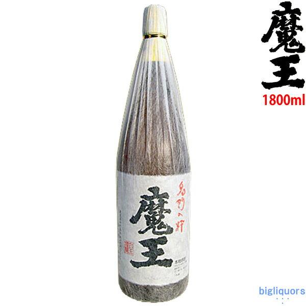 魔王 25度 1800ml【白玉醸造】【常温配送商品】