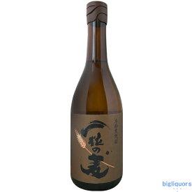 一粒の麦 720ml 【西酒造】〜富乃宝山と同蔵〜