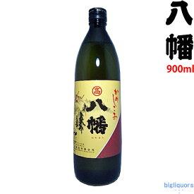 八幡 25度 900ml(はちまん)【高良酒造】