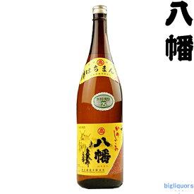 八幡 25度 1800ml(はちまん)【高良酒造】