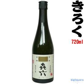 きろく(喜六)25度 720ml【黒木本店】〜百年の孤独と同蔵〜