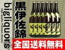 送料無料黒伊佐錦 25°6本セット 1800ml 【大口酒造】
