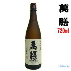 萬膳 25°720ml 【万膳酒造】