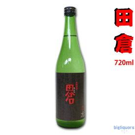 田倉 25° 720ml【高良酒造】