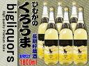 送料無料!ひむかのくろうま 長期貯蔵酒本格麦焼酎 1800ml 6本セット【神楽酒造】
