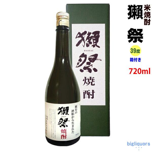 獺祭焼酎 39度 720ml 【化粧箱付】【旭酒造株式会社】【□】