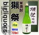 獺祭焼酎 39度 720ml 【化粧箱付】【旭酒造株式会社】
