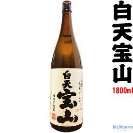 白天宝山 25° 1800ml 【西酒造】