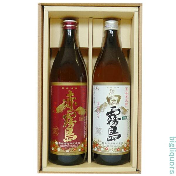 赤霧島・白霧島セット(900ml)ギフト箱K【霧島酒造】 !【□】
