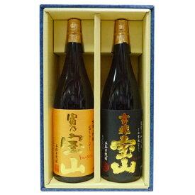 宝山セット1800 ギフト箱E【西酒造】【□】