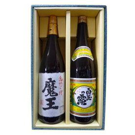 魔王・白玉の露セット(1800ml)ギフト箱E 【白玉醸造】【□】
