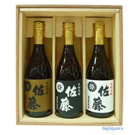 佐藤の麦・黒・白/ギフト箱M入り(720ml×3)【佐藤酒造】小瓶3本セット【□】