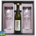 飛露喜純米大吟醸生詰720mlワイングラス2本セット箱