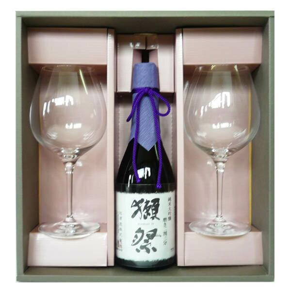 獺祭(だっさい) 磨き二割三分 純米大吟醸酒 720mlギフトBOX入り ワイングラス2本セットB【□】