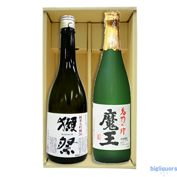 【送料無料】獺祭50(だっさい)純米大吟醸 720ml・魔王 25°720mlの2点セット ギフト箱K付き【□】【冷1】