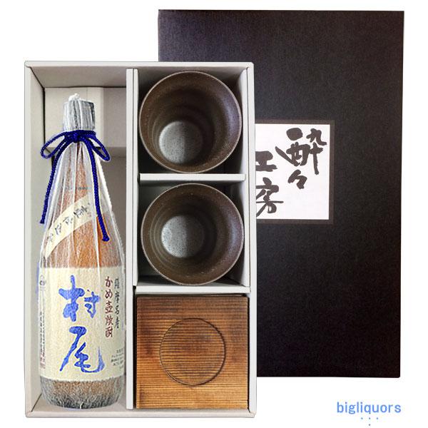 村尾 750ml カップ付焼酎セット酔々工房【□】