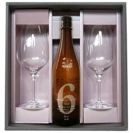 ◎送料表記はクール代込料金 新政 No6 R-type 750mlギフトBOX入り ワイングラス2本セット //純米酒【選冷2】【□】