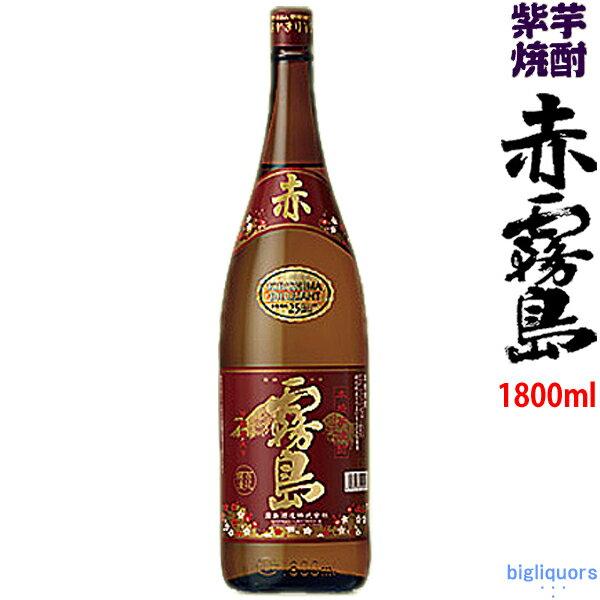 赤霧島 25°1800ml(1.8L)【霧島酒造】