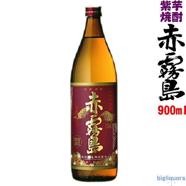 赤霧島 25° 900ml 【霧島酒造】