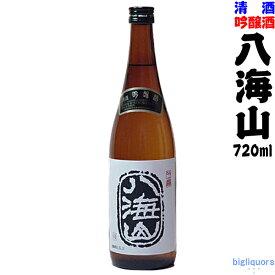 八海山 吟醸 720ml【八海醸造】【冷1】