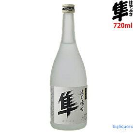 十四代 純米焼酎 隼 720ml(はやぶさ)【高木酒造/山形県内限定品】