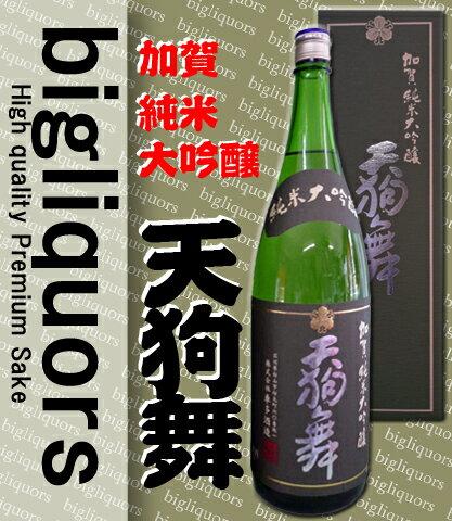 【2017年10月製】天狗舞 加賀純米大吟醸 1800ml化粧箱入り 【車多酒造】【□】
