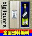 甕の醒 極 桐箱入り 最高級米焼酎送料無料