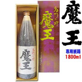魔王 25度 1800ml 〔純正化粧箱入〕(かぶせ蓋紙箱)【□】