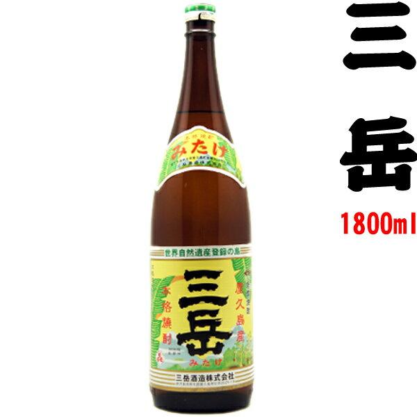 三岳 25°1800ml 【三岳酒造】