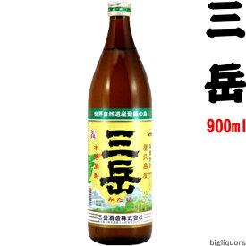 三岳 25°900ml 【三岳酒造】