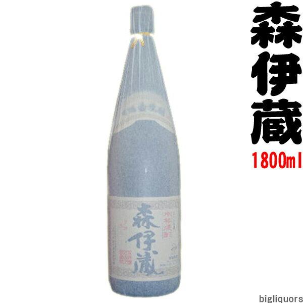 【数量限定特価】森伊蔵 25°1800ml【森伊蔵酒造】