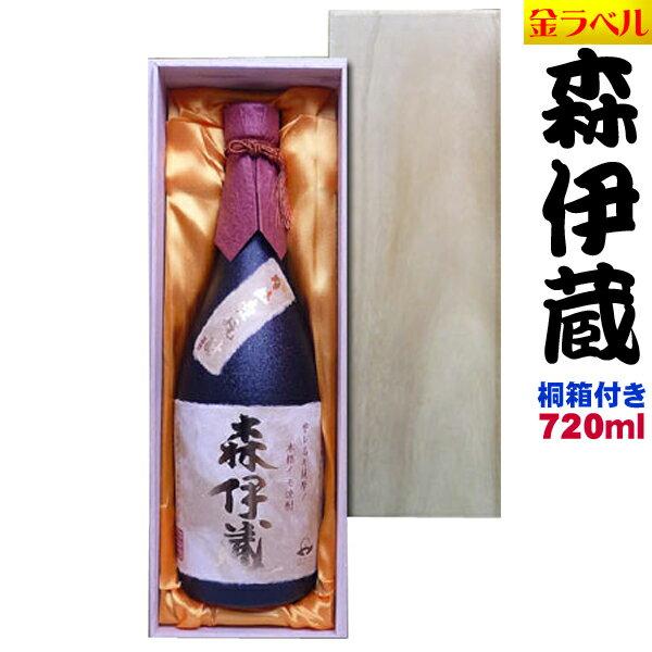 森伊蔵 金ラベル 720ml 〔オリジナル桐箱入り〕【□】