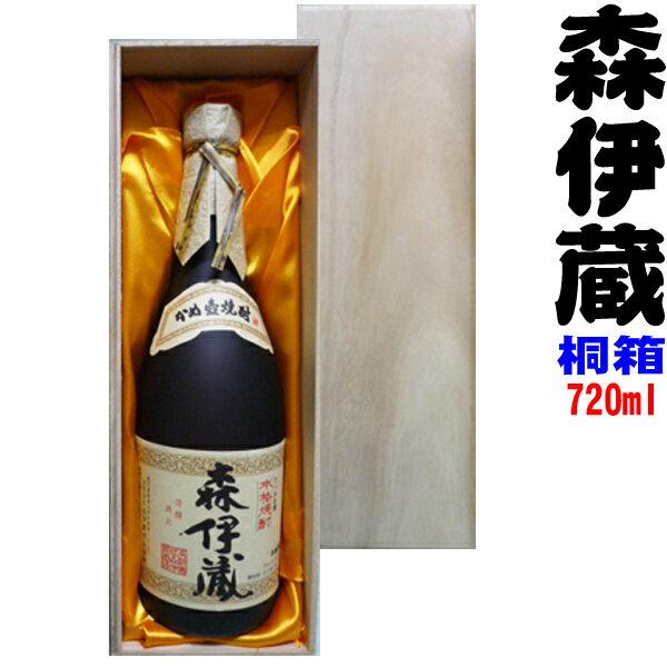 森伊蔵 720ml 〔オリジナル桐箱J入り〕【□】