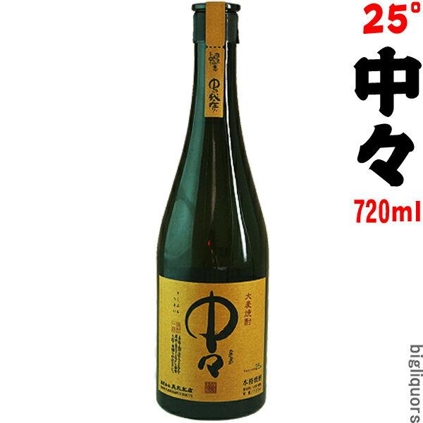 中々 25° 720ml 【黒木本店】〜百年の孤独と同蔵〜