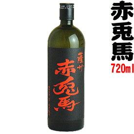 赤兎馬≪25°≫720ml (せきとば)【濱田酒造】