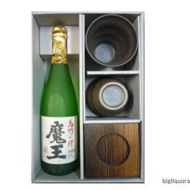 魔王カップ付焼酎セット酔々工房【□】