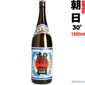 黒糖焼酎 朝日30°1800ml【朝日酒造】