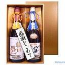 朝日鷹 特撰本醸造 1800ml と八海山 特別本醸造 1800mlの豪華箱セット ゴールド箱Q・『感謝をこめて』メッセージとタ…