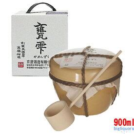 甕雫 20度 900ml (かめしずく)【京屋酒造】